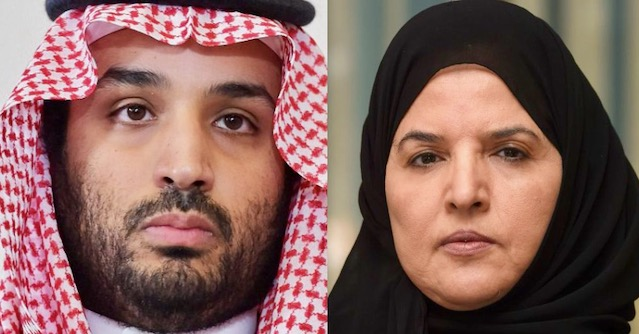 Саудын Арабын гүнж хүн зодсон хэргээр ял авчээ