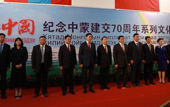 Монгол Улс, БНХАУ хооронд дипломат харилцаа тогтоосны 70 жилийн ойд зориулсан үзэсгэлэн нээлтээ хийв