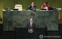 Мүн Жэ Ин Цэрэггүй бүсийг олон улсын энх тайвны бүс болгох санал тавив
