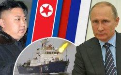 Орос, Хойд Солонгосын харилцаанд цав суув
