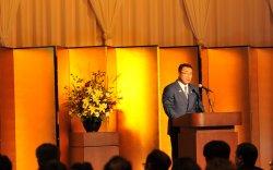 Токиод хөшгөө нээсэн хөрөнгө оруулалтын форум
