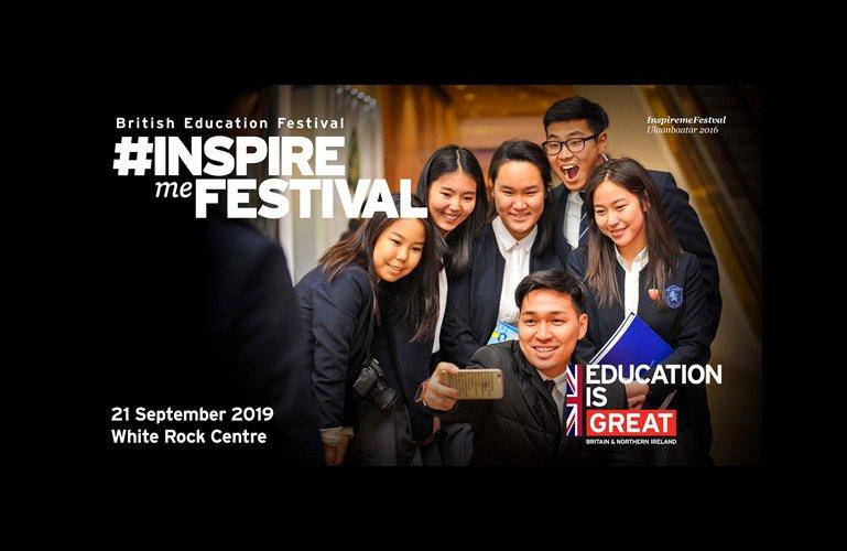 Их Британи улсад хэрхэн тэтгэлэгтэй суралцах талаар мэдээлэл өгнө