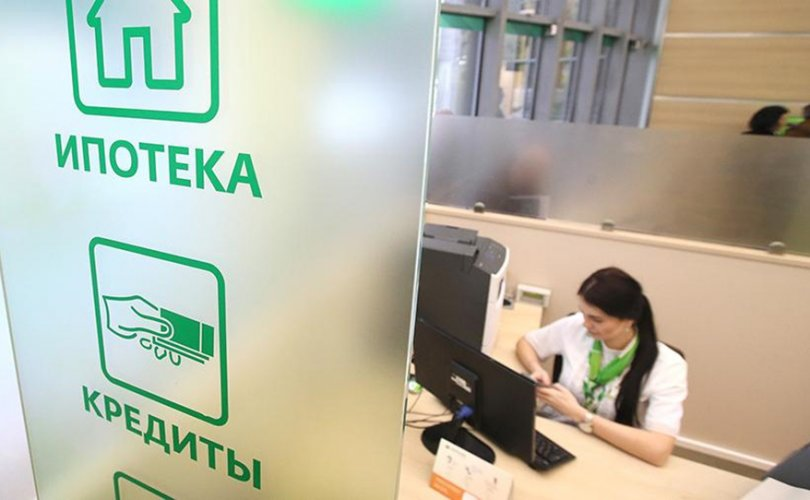 Оросын банкуудын олгосон зээлийн карт 23 хувиар нэмэгджээ