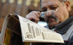 7,3 сая тэтгэврийн насны ахмадууд Орост ажил эрхэлж байна