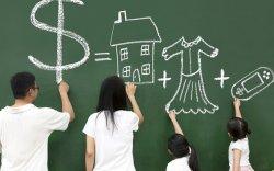 Гэр бүлийн орлого, зарлагыг тодорхойлдог болно