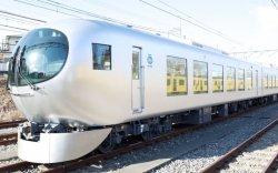 Зочны өрөөг санагдуулам Токиогийн галт тэрэг