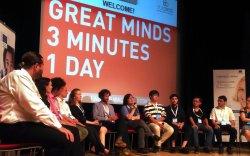 Эрдэмтэн, судлаачдын шилдэг төсөл шалгаруулах форум болно