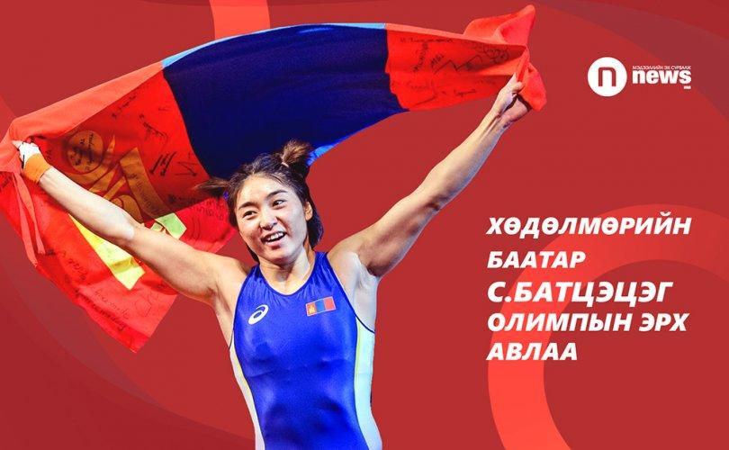 ДАШТ:  С.Батцэцэг, Т.Тулга нар олимпын эрхтэй боллоо