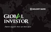 """Г.Мөнх-Эрдэнэ : """"Global Investor"""" сургалт таныг гадаад зах зээлд хөтөлнө"""