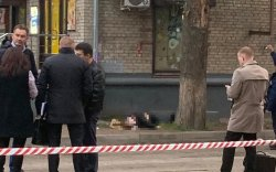 Москвад цагдаа цагдаагаа буудан хөнөөжээ