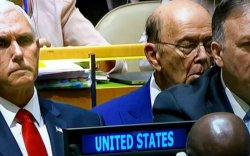 АНУ-ын сайд НҮБ-ын чуулган дээр Трампыг үг хэлэх үеэр унтжээ