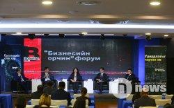 Ц.Даваадорж: Монгол Улс хэтэрхий эрсдэлтэй тооцоо гаргаад байна