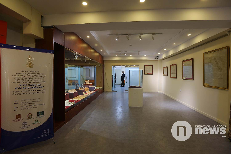 Богд хааны музей (12)