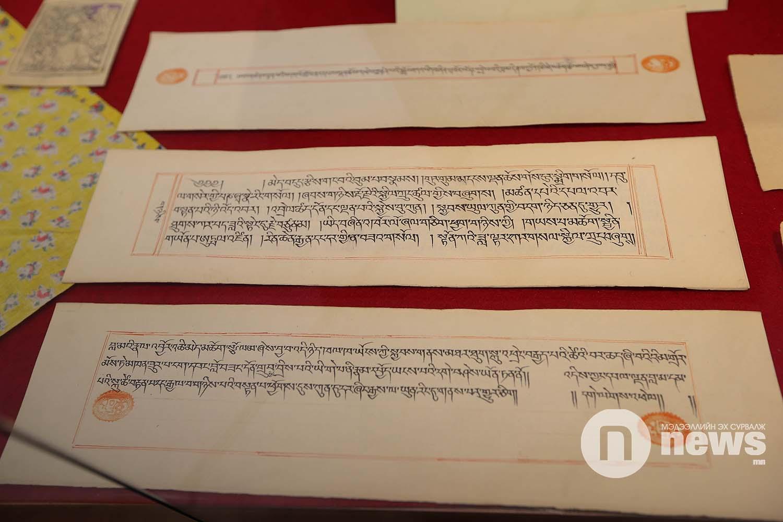 Богд хааны музей (21)