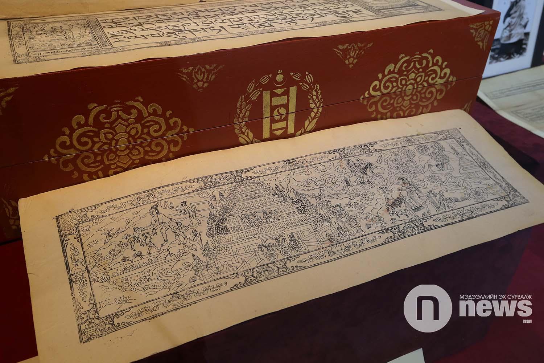 Богд хааны музей (43)
