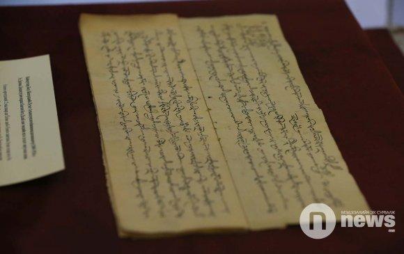 """Монголчууд захидал бичиж """"чаддаггүй"""""""