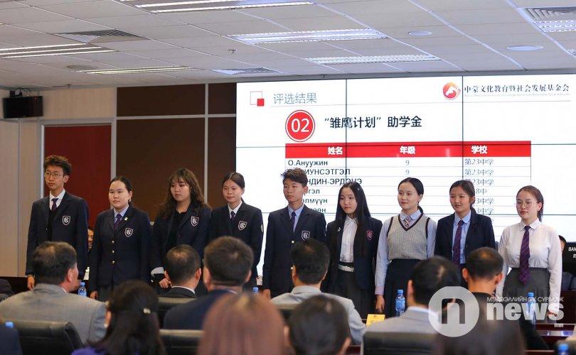 """""""Bank of China"""" төлөөлөгчийн газраас 54 сурагчдад тэтгэлэг гардууллаа"""