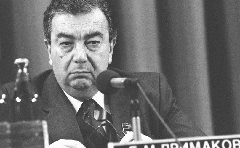 Евгений Максимович Примаковын намтар