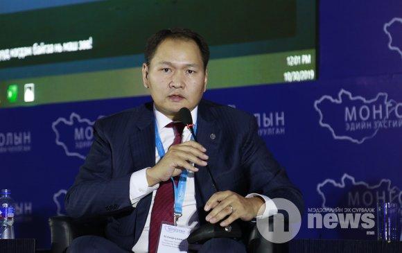 """""""Монгол Улсын өрсөлдөх чадварын эрэмбэ байнга буурсан"""""""