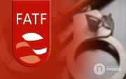 ФАТФ: Монгол Улсыг саарал жагсаалтаас гаргав