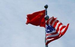 БНХАУ-ын албаны хүмүүст АНУ визийн хязгаарлалт тогтоов