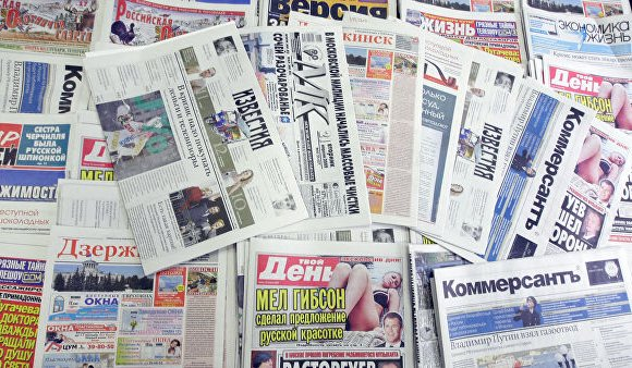 Липецкийн сонин Оросын шилдэг сониноор шалгарлаа