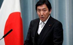 Японы худалдааны сайд наймаалж бэлэглэснийхээ төлөө огцров