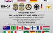 БНСУ-д төвтэй, хүүхдийн порно бичлэгийн нууц сайт илрүүлжээ