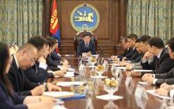 """Монгол Улс """"Саарал жагсаалт""""-д орох эрсдэл үүссэн асуудлыг хэлэлцэж, үүрэг даалгавар өглөө"""