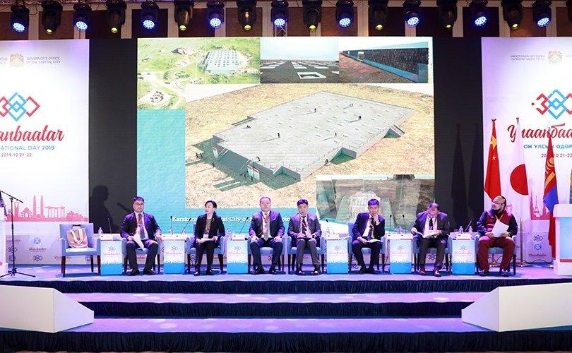 """""""Улаанбаатар олон улсын өдөрлөг-2019"""" арга хэмжээг зохион байгууллаа"""