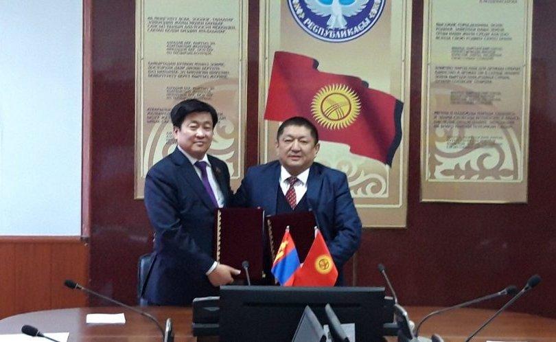 Монгол, Киргизийн ЗГХК-ын гуравдугаар хуралдаан болов