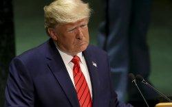 Трамп буланд шахуулав