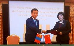 Монгол Улс БНХАУ-тай хил орчмын радио давтамжийн зохицуулалтын гэрээ байгууллаа