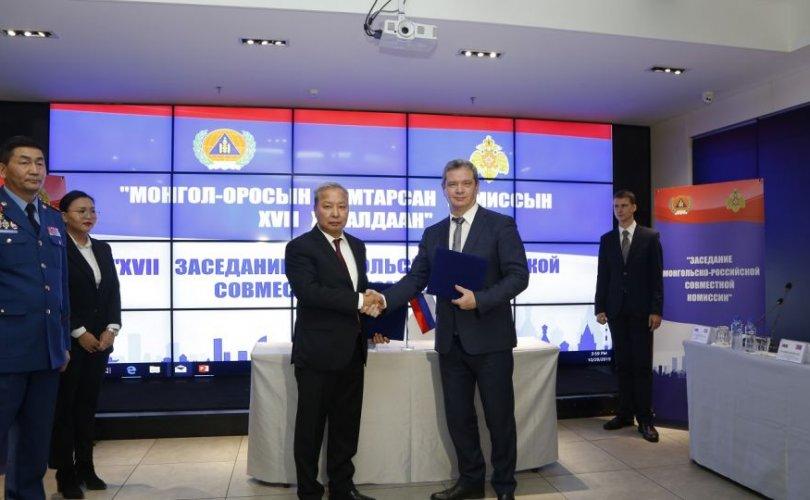 """""""Монгол-Оросын хамтарсан комиссын XVII хуралдаан""""-ы протоколд гарын үсэг зурлаа"""