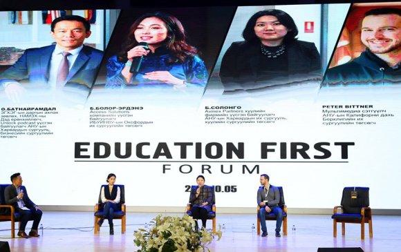 """Залууст зориулсан """"Education first"""" боловсролын форум боллоо"""