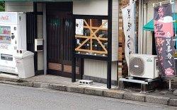 """""""Хагибис"""" хар салхины аюул япончуудыг бэлэн байдалд оруулав"""