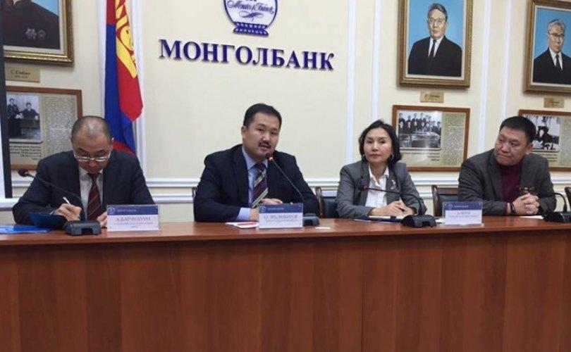 Монголбанк: 2020 онд саарал жагсаалтаас гарна