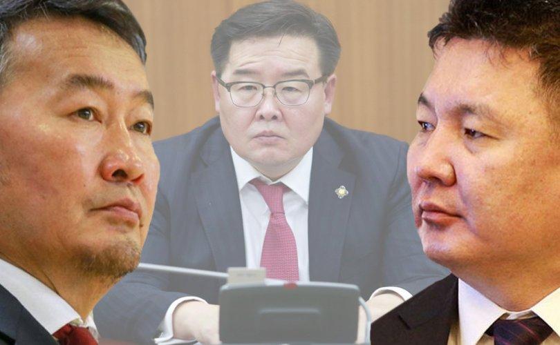Ардын нам айвал Монгол арав үхнэ