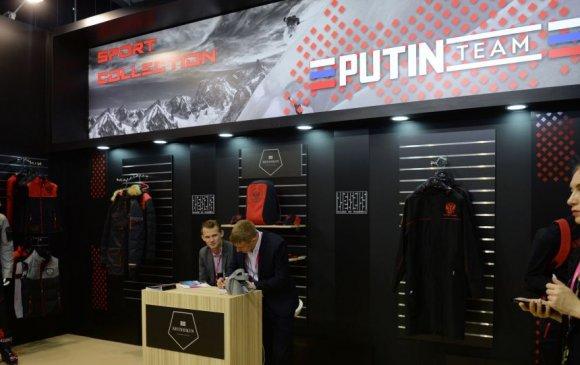 Путины төрсөн өдрийн бэлэг: Team Putin дэлгүүр нээлтээ хийв