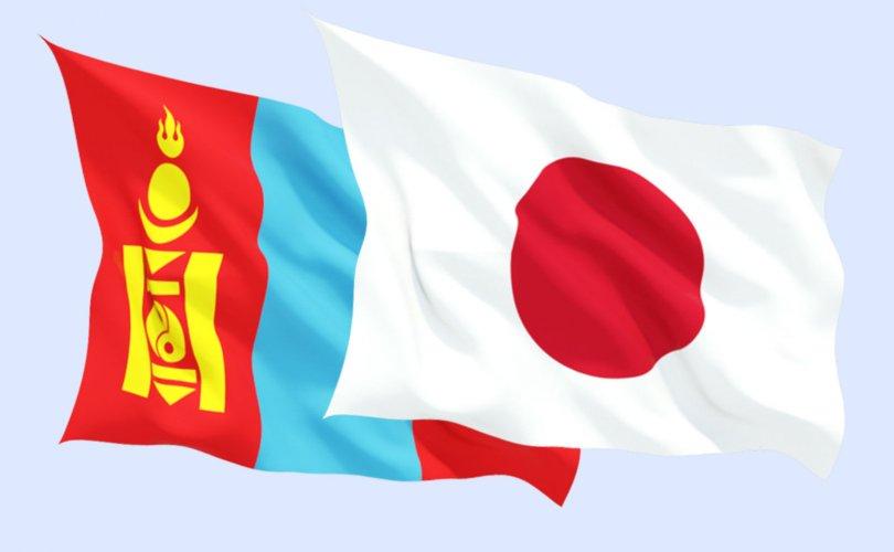 Дамжин өнгөрөх улсын тоонд Япон байгаа эсэхийг нягтална уу