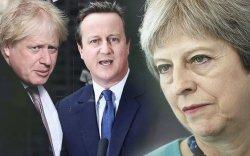 Гурван Ерөнхий сайдын нүүр үзэж буй Брексит дахин хойшлов