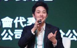 24 настай тэрбумтан Эрик Цэ