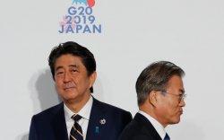 Японы эзэн хааныг залах ёслолд Мун Жэ Ин оролцохгүй
