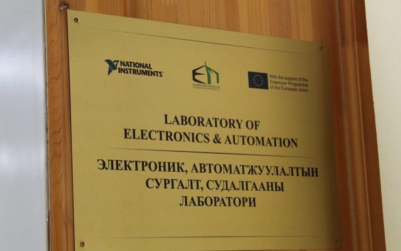 Электроник, автоматжуулалтын сургалт, судалгааны шинэ лабораторийн нээлт боллоо