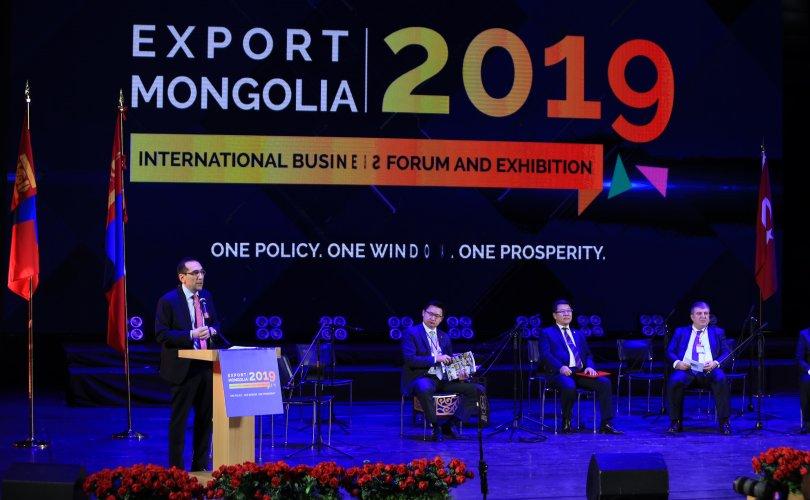 """""""Экспорт Монгол-2019"""" олон улсын анхдугаар бизнес форум эхэллээ"""