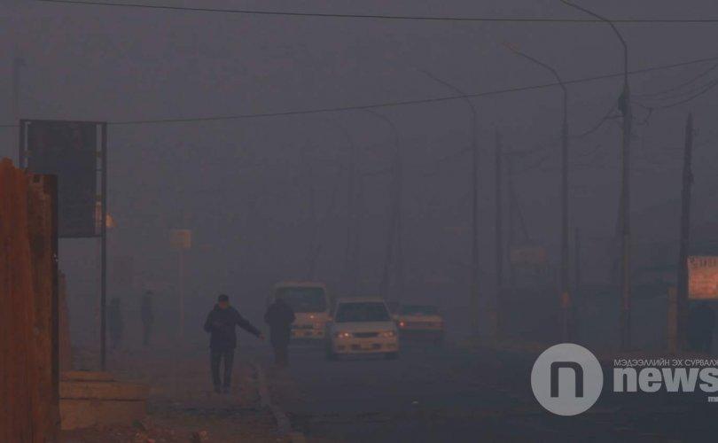 ТЭРСЛҮҮ ҮГ: Тэгвэл агаарын бохирдолтой тэмцэх хэрэггүй