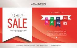 """Ханбүргэдэй: """"Family Sale"""" хямдралтай худалдаа эхэллээ"""