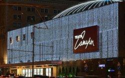 Москвагийн Хошин урлагийн театр 95 жилийн ойгоо тэмдэглэлээ
