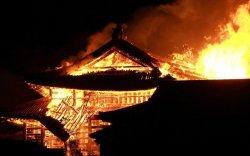 Дэлхийн өвд бүртгэгдсэн Японы Шүри шилтгээн шатжээ