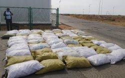 Хилээр 736.9 кг дэрвэгэр жиргэрүү гаргахыг завджээ